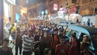 الحكومة: المجلس الانتقالي وقف حجرة عثرة أمام نهضة عدن
