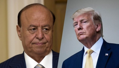 ترامب: نقف مع وحدة اليمن وسلامة أراضيه ونتطلع لتحقيق حل عادل ودائم للأزمة