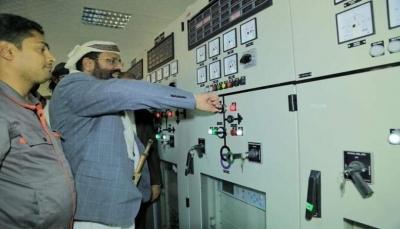 مأرب: تدشين العمل في المحطة الغازية بعد نجاح التجارب التشغيلية