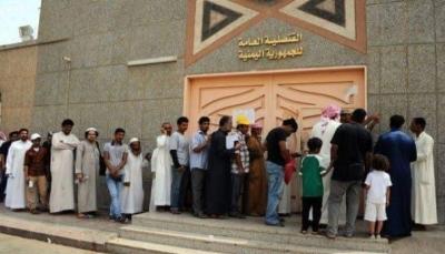 الحكومة توجه بالتحقيق بشأن رسوم فحص كورونا للمغتربين العائدين من السعودية