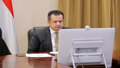 رئيس الوزراء يدعو المانحين لمد يد العون السريع للحكومة لمواجهة كورونا وتغطية عجز المرتبات