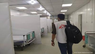 مصادر: أطباء بلاحدود توقف خدماتها في مستشفى حكومي بإب