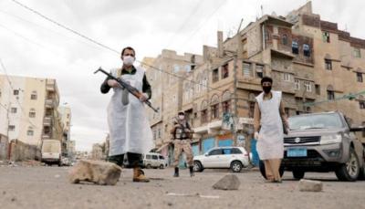 """جبايات وتعتيم وانتهاك بحق المواطنين.. كيف يتعامل الحوثيون مع تفشي """"كورونا"""" بصنعاء؟ (تقرير خاص)"""