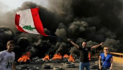 """الاحتجاجات تعم لبنان من شماله إلى جنوبه مطالبة بـ""""إسقاط المنظومة الحاكمة"""""""