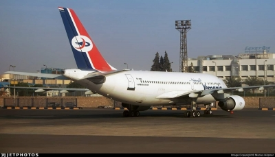 وصول أولى رحلات نقل العالقين في مصر إلى مطار سيئون