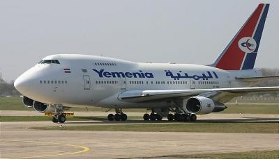 مطار عدن يستقبل الدفعة الرابعة من رحلات العالقين اليمنيين في الأردن