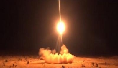 التحالف العربي يعلن تدمير صاروخ باليستي أطلقته مليشيا الحوثي باتجاه نجران السعودية
