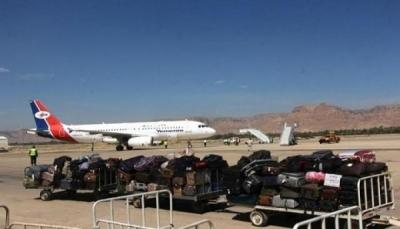 مطار سيئون يستقبل الرحلة الثالثة على متنها 144 راكبًا من العالقين في مصر