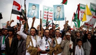 """مستشار رئاسي يدعو إلى تصنيف الحوثيين """"حركة عنصرية"""""""