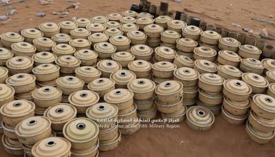 """""""مسام"""" يعلن انتزاع 1279 لغما زرعتها ميليشيا الحوثي خلال أسبوع"""