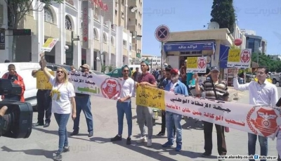بعد أسبوع من التحضير.. دعاة حل البرلمان التونسي يفشلون بحشد مشاركة في حراكهم