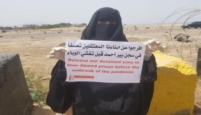 38 مخفيًا قسرًا.. أمهات المختطفين يطالبن بالكشف عن مصير أبنائهن بعدن