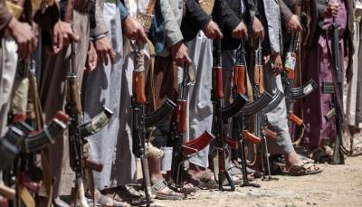 بلومبيرغ: أعضاء بالكونجرس الامريكي يطالبون بتعزيز الدعم الأمريكي لجهود السلام في اليمن
