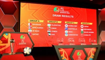 كأس آسيا للناشئين.. اليمن في مواجهة عمان والامارات وطاجيكستان