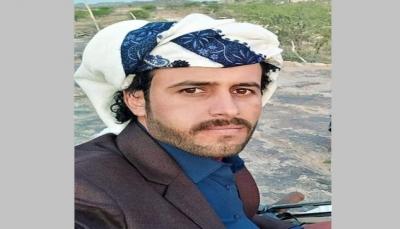 """البيضاء: ميلشيات الحوثي تقتل مواطن في احدى نقاط التفتيش بمديرية """"السوادية"""""""