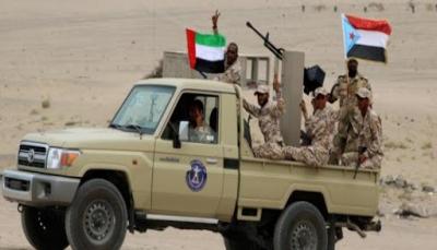 """مسؤول يمني: الإمارات تتخذ من حزب الإصلاح """"شماعة"""" لتنفيذ مخططاتها باليمن"""