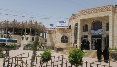 مأرب: بدء إنشاء وتشييد 16 قاعة دراسية بجامعة إقليم سبأ بتمويل سعودي