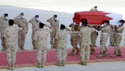 البحرين تعلن مقتل أحد جنودها المشاركين في تحالف دعم الشرعية في اليمن