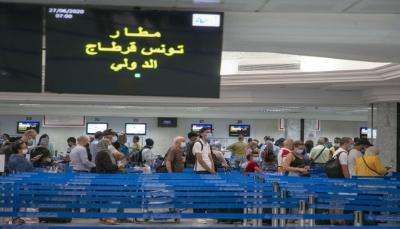 """تونس أول دولة عربية تفتح حدودها بعد ثلاثة أشهر من الاغلاق بسبب """"كورونا"""""""