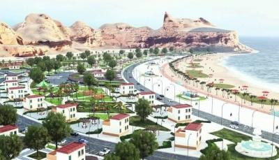 شبوة: التوقيع على عقد تنفيذ أكبر مشروع سياحي بالمحافظة