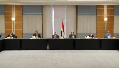 البرلمان والحكومة ومستشاري الرئيس يشددون على ضرورة تنفيذ اتفاق الرياض دون انتقاء أو تجزئة