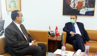 اليمن وتونس تبحثان تفعيل الاتفاقيات المشتركة بين البلدين في المجال الصحي