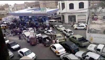 """صنعاء: أزمة المحروقات """"المفتعلة"""" مستمرة وتوسع تجارة السوق السوداء"""