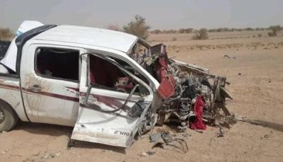 مقتل ثلاثة مدنيين في انفجار لغم أرضي زرعه الحوثيون شمال الجوف