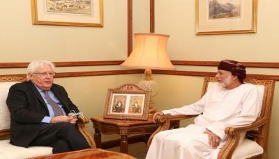 """""""غريفيث"""" يبحث الأزمة اليمنية مع وزير خارجية عُمان"""