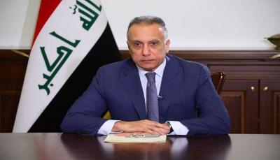 العراق: رئيس الوزراء الكاظمي يطيح برئيس الحشد الشعبي من الجهاز الأمني