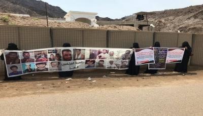 عدن: أمهات المختطفين تطالب الانتقالي بالكشف عن مصير المخفيين قسرا والإفراج عنهم