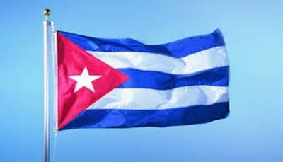 كوبا تجدد تأكيد موقفها الداعم لتحقيق السلام ووقف الحرب في اليمن