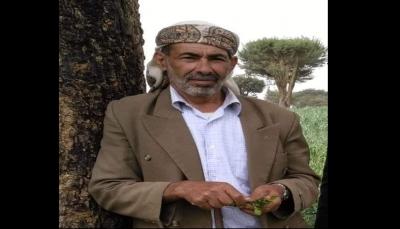 """إب: مقتل مزارع برصاص متنفذ حوثي بمديرية """"حبيش"""""""