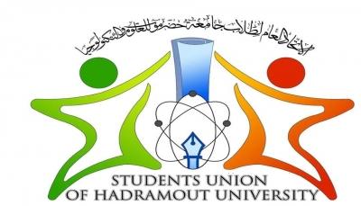 اتحاد طلاب جامعة حضرموت يطالب بتأجيل استئناف الدراسة في ظل انتشار كورونا