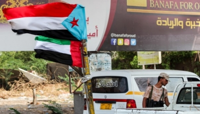 """المونيتور الأمريكي: الإمارات تغازل الصومال للمساعدة في حربها باليمن بعد سيطرة الانتقالي على """"سقطرى"""" (ترجمة خاصة)"""