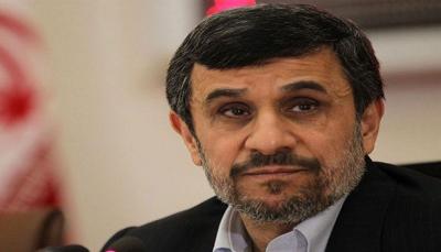 صحيفة بريطانية: أحمدي نجاد يعرض وساطة لإنهاء حرب اليمن ويخطط لمراسلة السعودية والحوثيين
