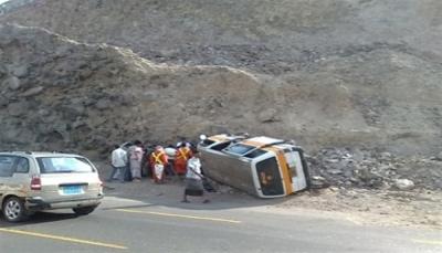 إب.. وفاة وإصابة 10 أشخاص في حادث مروري