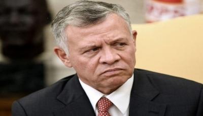 """العاهل الأردني: ضمّ إسرائيل إراضٍ فلسطينية """"مرفوض"""" يقوّض فرص السلام"""