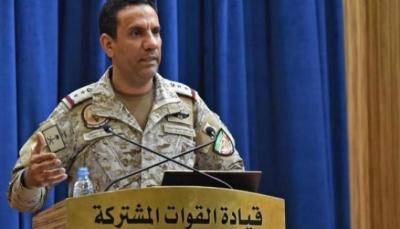 التحالف يعلن تدمير صاروخين وطائرات مسيّرة أطلقها الحوثيون باتحاه السعودية