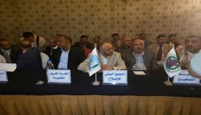 الجرادي: الإصلاح لن يكون خنجرًا لتمزيق المجتمعات العربية والإسلامية