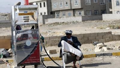 """""""5سفن بأقل من شهر"""".. الحوثيون يعلنون وصول سفن المشتقات النفطية لكن """"الأزمة مستمرة"""""""