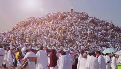 السعودية تعلن رسميا يوم وقفة عرفة وعيد الأضحى