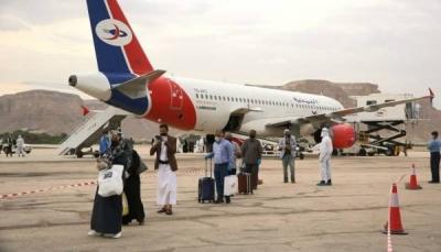 منظمتان حقوقيتان تدينان منع التحالف العربي رحلة لطيران اليمنية من الهبوط في مطار عدن