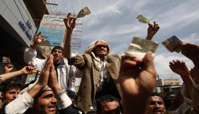 """""""اقتصاد طوائف"""".. تقسيم العملة والثروات بين الأطراف في اليمن"""