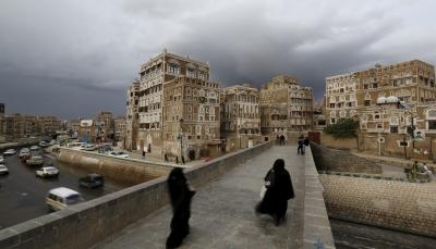 بذريعة تأخير النصر .. الحوثيون يمنعون النساء من التنزه في سائلة صنعاء القديمة