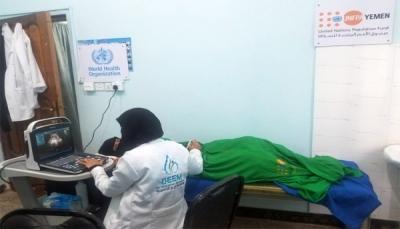 الصحة العالمية: وفرنا احتياجات 293 مرفقاً صحياً في اليمن