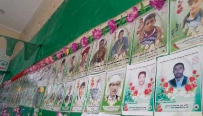 بينهم 18 قياديًا... الحوثيون يشيعون 114 من قتلاهم خلال اسبوع