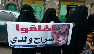 منظمة سام تدعو لإطلاق سراح المعتقلين تعسفياً والمخفيين قسراً مع اقتراب عيد الأضحى