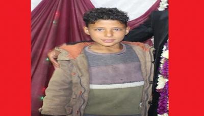 إب.. مقتل وإصابة 3 مواطنين بينهم طفل في صراعات على أراضي