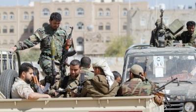 الحكومة: الحوثيون أجهضوا ترتيبات صرف رواتب الموظفين بنهبهم 40 مليار من مركزي الحديدة